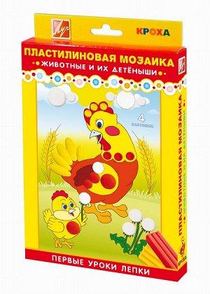 """Набор пластилиновая мозаика """"Животные и их детеныши"""""""