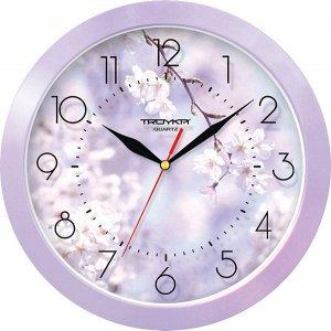 Часы настенные 11143138