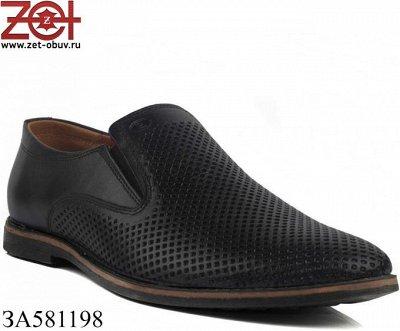 Мужская обувь. Натуралка без рядов. СуперУдобные Цены — Остатки склада