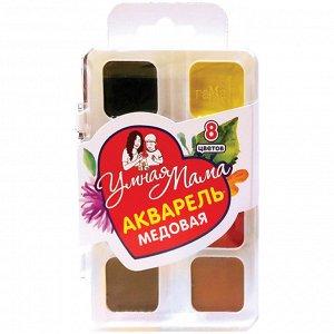 """Акварель Гамма """"Умная Мама"""", медовая, 08 цветов, пластик. упак., европодвес"""