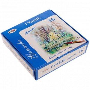 """Гуашь Гамма """"Лицей"""", 16 цветов, 20мл, картон. упак."""