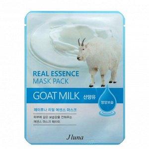 JUNO Антивозрастная восстанавливающая тканевая маска салфетка для всех типов кожи лица (Козье молоко) 25г