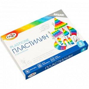 """Пластилин Гамма """"Классический"""", 08 цветов, 160г, со стеком, картон. упак."""