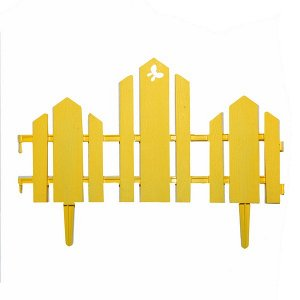 "Декоративный заборчик ""Чудный сад"" желтый"