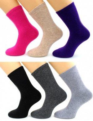 Носки теплые, фиолетовые
