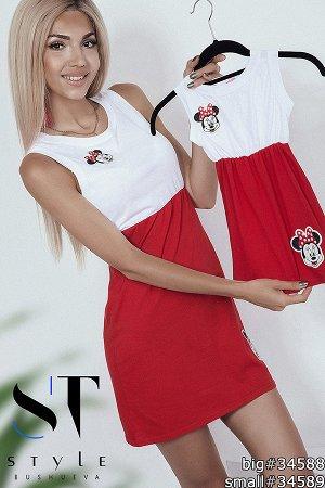 Платье Дочка 34589
