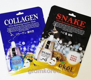 Сухие шампуни Batiste и Colab  #63. Новинки  — Тканевые маски Arang/Ekel — Защита и питание