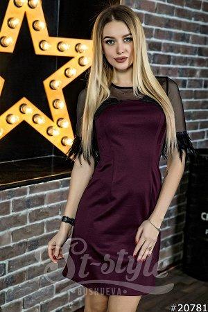 Платье 20781