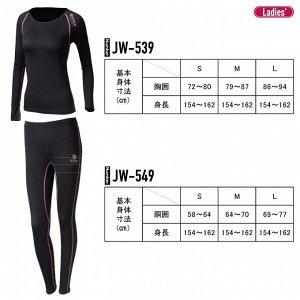 Термокофта Otafuku JW-539 Women