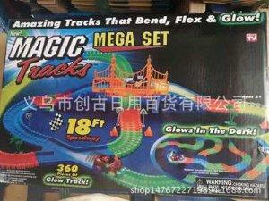 Набор MAGIC TRACKS 360 деталей