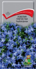 Лобелия Плетистая Голубой фонтан