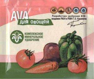 AVA (овощное)