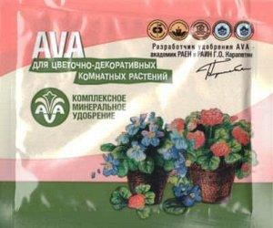 AVA (цветочное)