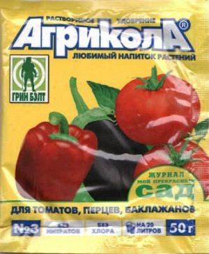 Агрикола 3 (для томата, перца, баклажана)