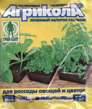 Агрикола 6 (для рассады овощей и цветов)