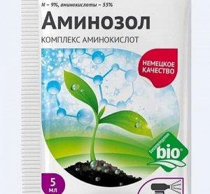 Аминозол (биопрепарат)