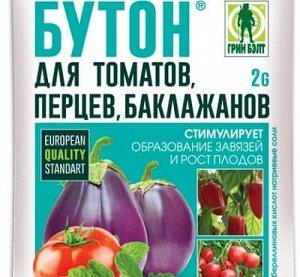Бутон для томатов, перцев, баклажанов