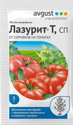 Лазурит Т (томат)