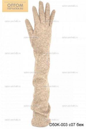 Перчатки женские кашемировые длинные