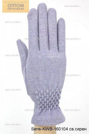 Перчатки женские кашемировые для сенсорных экранов
