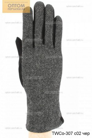 Перчатки женские комбинированные