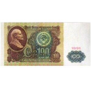6026622, 770173 Купюры шуточные СССР 100 рублей