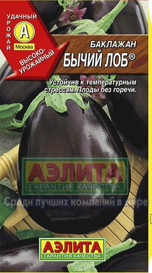 Баклажан Бычий Лоб/Аэлита/цп