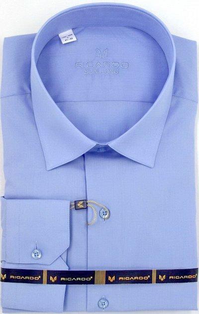 RICARDO. Рубашки. Мужчинам тоже нужна красота — Рост 188-200 Силуэт классическая длинный рукав