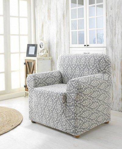 ⚡Всё нужное!⚡Наличие! Фонари,флешки Одежда,обувь,текстиль  — НОВИНКА! Чехол для кресла  MILANO в наличии — Чехлы для мебели