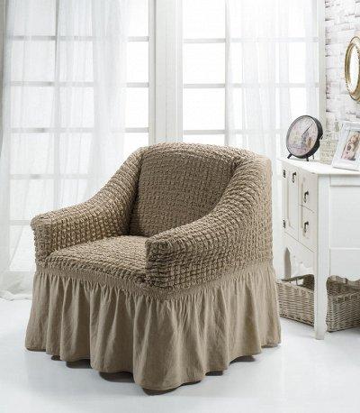 ⚡Всё нужное!⚡Наличие! Фонари,флешки Одежда,обувь,текстиль  — Чехол универсальный для кресла.Турция.Цена ниже! — Чехлы для мебели