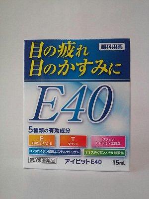 Капли для глаз EyeBit E40, 15 мл