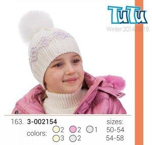 Теплая польская шапка со стразами р.50-52.