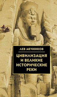 Обучение в радость с издательством «АЙРИС-ПРЕСС» — Библиотека истории и культуры — Нехудожественная литература