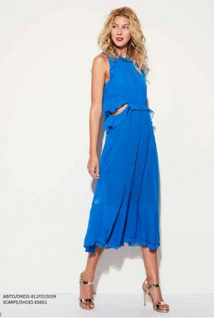 Платье Платье G.AUD.I Италия, цвет ФУКСИЯ (см. доп.фото). Качество отличное.