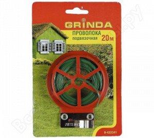 Проволока подвязочная 20 м GRINDA (8-422341_z01)