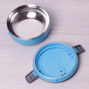 Ланч-бокс Размер: 16,5*15*8 см. Объём: 700 мл. Крышка и ручки: пластик. Внутренняя ёмкость: нержавеющая сталь.  Поддерживает тепло до 6 часов. Представлены цвета: голубой / зелёный / оранжевый. (Желае
