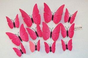 Набор бабочек на магните (цв.розовый) упак.12 шт.