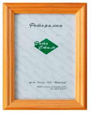 Рамка для фото  18х24 сосна (янтарь)