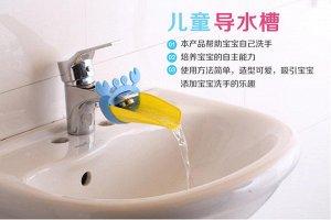 Помощник для мытья рук на кран