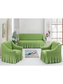 Чехол для мебели 3 предм, св./зелёный