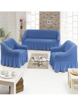 Чехол для мебели 3 предм, голубой