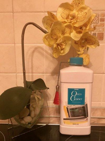 *Am*way* для моих друзей-71 ШОК-цена!!! — Специальные чистящие средства  — Чистящие средства