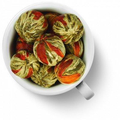 Мегамаркет: ЧАЙ, КОФЕ, ШОКОЛАД - Июль*20 — Китайский элитный чай - Связанный чай — Чай