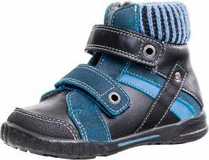 Демисезонные ботинки длямальчика