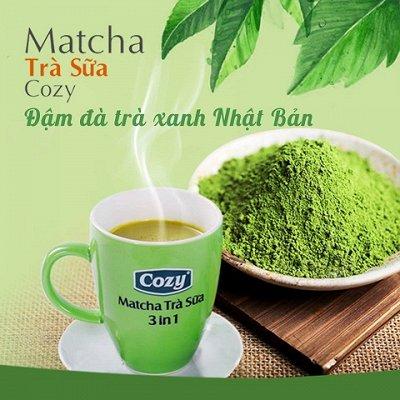 Какао и горячий шоколад из Вьетнама и Нидерландов — Чай из Вьетнама и Тайланда. НОВИНКИ — Чай
