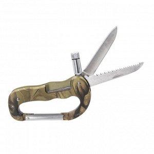 Нож складной туристический с карабином и фонариком, L9 W5 H1,2 см