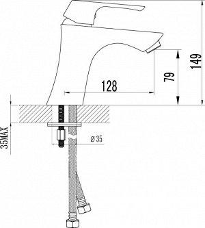 """LM4506C """"Юнит"""" Смеситель для умывальника монолитный, хром"""