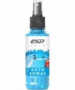 Антидождь LAVR Anti rain with dirt-repellent effectLn1615, 185 мл