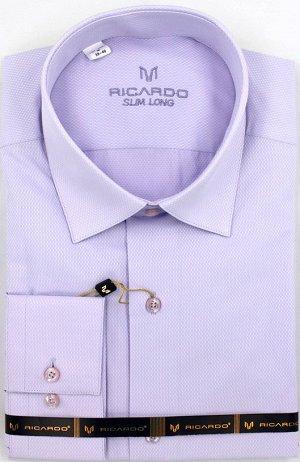Рубашка рост 188-200 приталенная длинный рукав