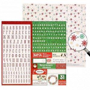 СЛ.1445637 Бумага для скрапбукинга Cristmas diary 'Зимний календарь'30.5 x 30.5 см, 180 г/м